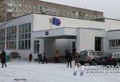 Сярэдняя школа № 8 г. Наваполацка. Фотаздымак з сайта http://www.novaya.by/