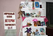 Выстава работ удзельнікаў народнага клуба «Ветэран». Фотаздымак з сайта http://www.natal.by