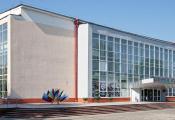 Палац культуры ААТ «Нафтан». г. Наваполацк. Фотаздымак з сайта: http://dkn.naftan.by/