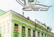 Полацкі гарадскі Палац культуры. Фотаздымак з сайта https://vk.com/gdk_polotsk