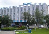 «Завод Беліт». Фотаздымак з сайта http://www.belit.by