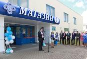 Адкрыццё фірменнага магазіна ААТ «Полацк-Шкловалакно» у Полацку. Фоатаздымак з сайта http://www.polotsk-psv.by