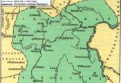 Межы Аршанскага павета ў пачатку XVI ст.
