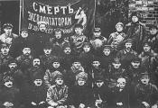 Дэлегаты 1-й Аршанскай канферэнцыі «Саюза металістаў». 1924 г.