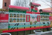 Бешанковічы. Раённая Дошка гонару. Фатаграфія з сайта http://beshankovichy.by