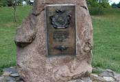 Помнік у гонар заснавання Браслава на Замкавай гары. Фотаздымак з сайта http://mapio.net