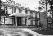 Браслаўскі Дом культуры