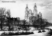 Беразвецкі манастыр. Пачатак ХХ стагоддзя