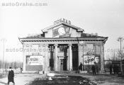 Орша. Былы кінатэатр «Перамога», цяпер ГЦК (Гарадскі цэнтр культуры), 60-я гады прошлага стогоддзя. Фатаграфия з сайта http://www.autoorsha.com/