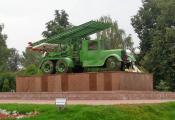 Мемарыядльны комплекс «Кацюша». Фатаграфія з сайта http://www.fotobel.by