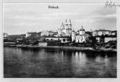 Полацк. Вид на горад. 1890. Фатаграфія з сайта http://www.etoretro.ru/