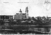 Полацк. Кадецкі корпус. 1904. Фатаграфія з сайта http://www.etoretro.ru/