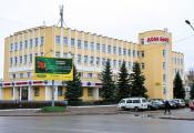 ААТ «Полацкбыт». Фотаздымак з сайта http://polotskbyt.vitebsk.by
