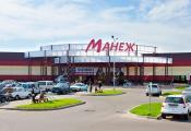 «Манеж» – адзіны гандлёва-забаўляльны цэнтр Полацка. Фотаздымак з сайта  http://manege.by