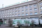 УАЗ «Віцебскі абласны дыягнастычны цэнтр». Фота з сайта https://news.tut.by