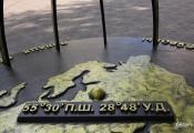 Помнік «Полацк – геаграфічны цэнтр Еўропы». г. Полацк. Фотаздымак з сайта https://www.holiday.by
