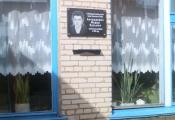 Мемарыяльная дошка Анташкевічу Фёдару Кузьмічу на будынку Аболецкай дзіцячы сад-базавай школы Талачынскага раёна. Фотаздымак з сайта http://3.bp.blogspot.com