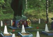 Брацкая магіла савецкіх воінаў у горадзе Лепель. Фотаздымак з сайта http://www.museum.lepel.by