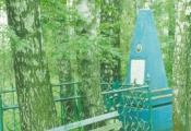Брацкая магіла савецкіх воінаў у вёсцы Фатынь. Фотаздымак з сайта http://www.museum.lepel.by