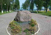Цэнтральны парк у горадзе Лепель. Фотаздымак з сайта http://fotki.lepel.by