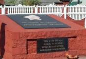 Памятны знак на месцы гібелі партызанаў, падпольшчыкаў і чырвонаармейцаў у горадзе Лепель. Фотаздымак з сайта https://vsr.mil.by