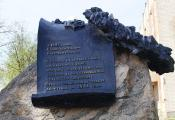 Памятны знак «Знак горада». Сенненскі раён, г. Сянно. Фотаздымак з сайта http://www.lisyonok.ru