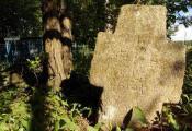 Старажытны каменны крыж у в. Сакалянка. Фотаздымак  з сайта https://7dney.by
