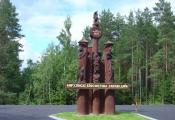 Бярэзінскі біясферны запаведнік, Лепельскі раён. Фатаграфія з сайта http://www.openbelarus.ru