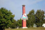 Гарадскі пасёлак Асвея, Верхнядзвінскі раён. Фатаграфія з сайта http://photos.wikimapia.org