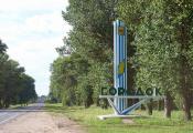 Горад Гарадок. Уезд у горад. Фатаграфія з сайта http://www.fotobel.by